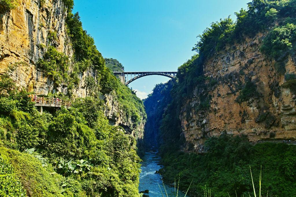 贵州兴义马岭河